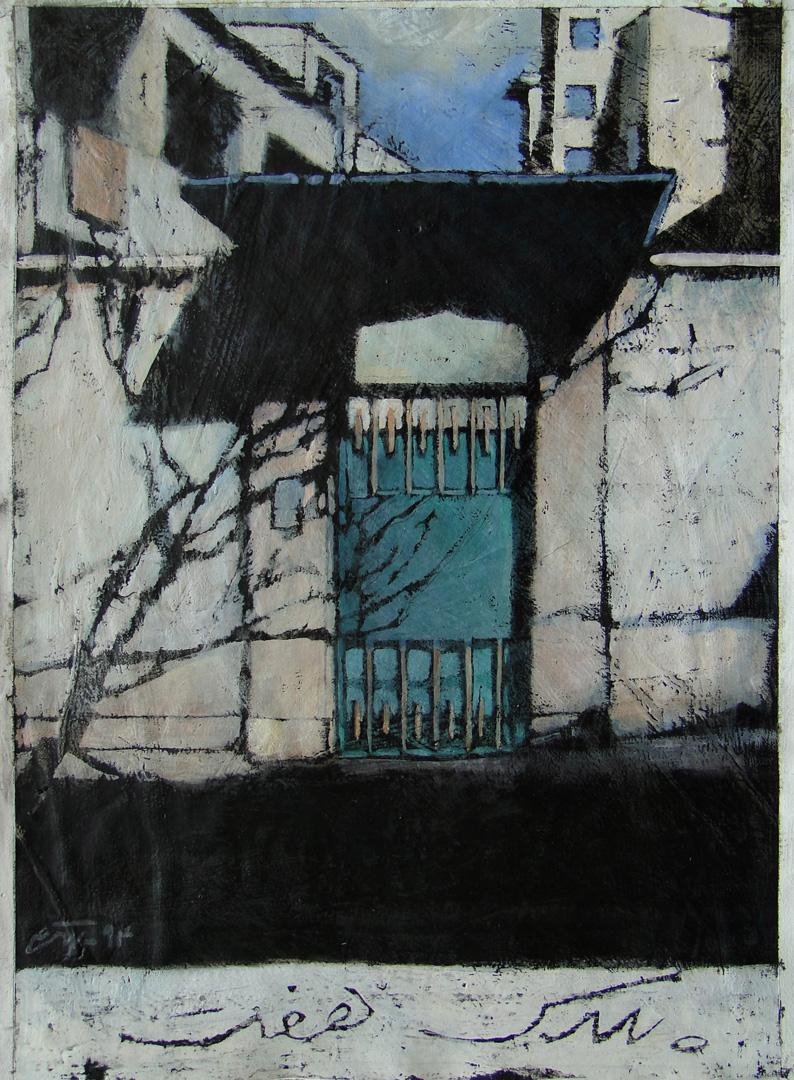 Marjan Nemati - No. 7