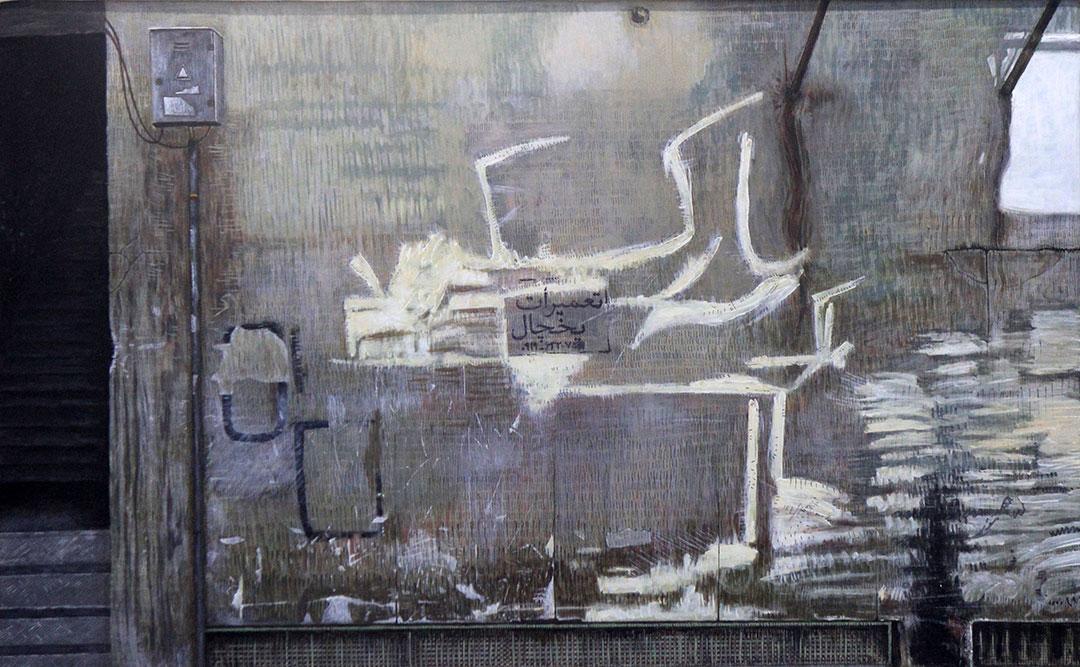 Mehdi Mashayekhi - Untitled