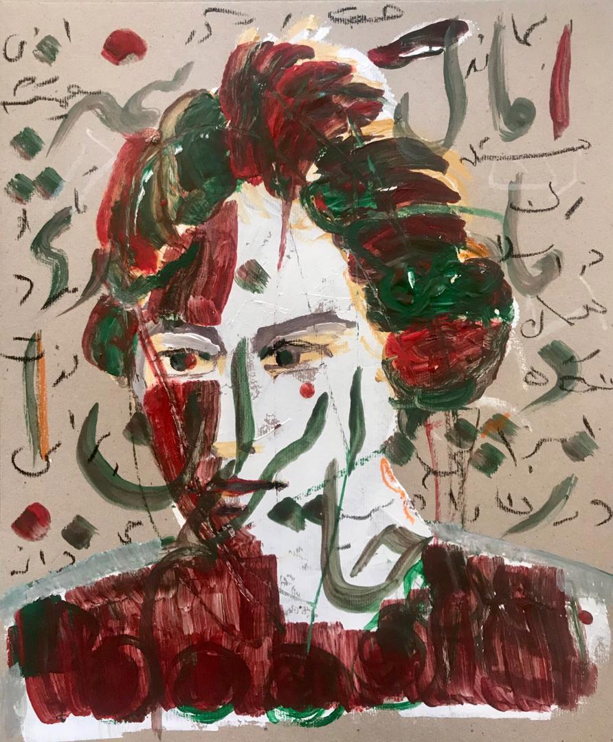 Mohsen Jamali Nik - Iran Khanoom