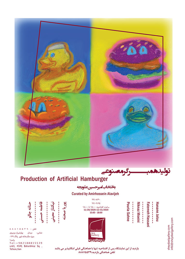 Production of Artificial Hamburger