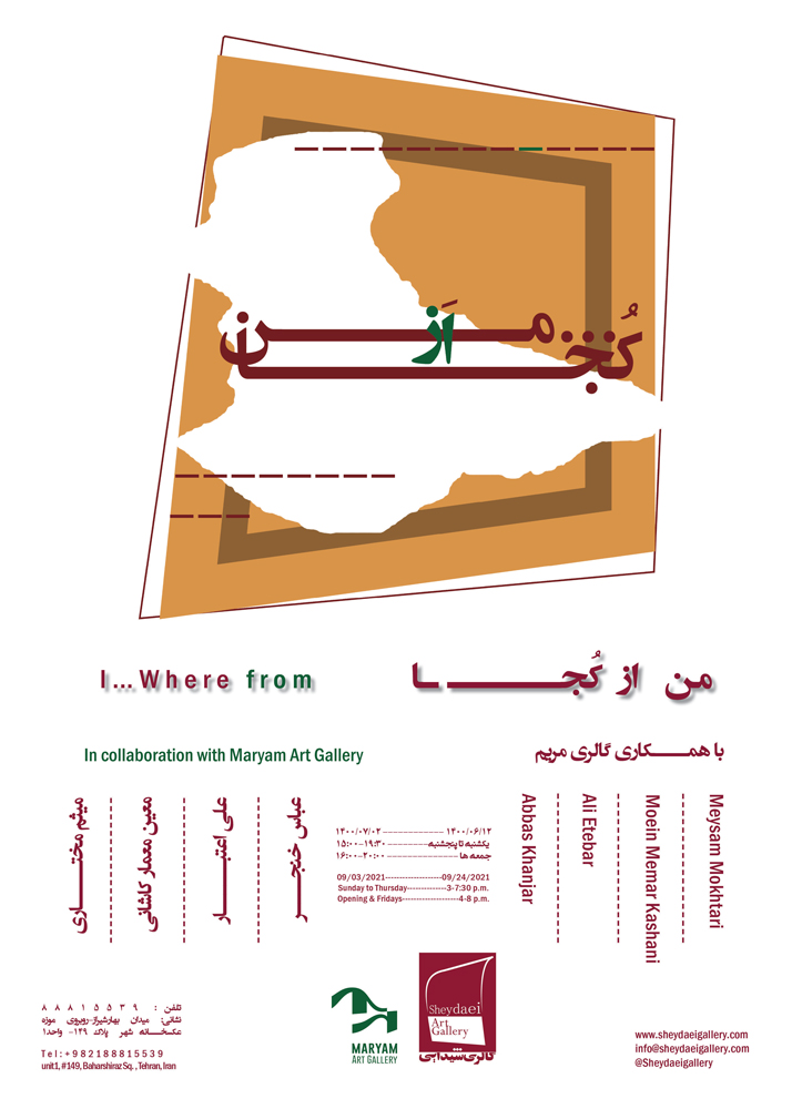 """""""I...where from-group show-sheydaei gallery"""""""